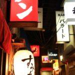 日本と海外の娯楽の違いとは?~日本が娯楽が多い?アートを娯楽にする文化~